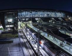 Вокзал «Адлер»