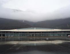 Вокзал «Эсто-Садок», Сочи