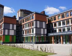 Общеобразовательная школа №106